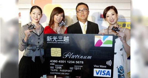 新光三越聯名信用卡原由台新金獨發,後來在吳東進爭取下,新光銀行也參與發卡。(圖/報系資料照)