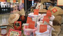 誠品書店懷舊米舖開幕!DIY 迷你紅龜粿、蒙牛造型湯圓 牛年刺繡紅包袋福氣滿滿