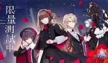 日系戀愛RPG手遊《少女的王座:命運所在之處》台港澳限量刪檔測試同步開跑
