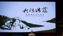 蘇揆追思鍾肇政 讚揚對台灣文學與民主貢獻