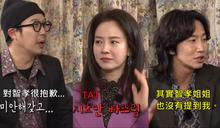《Running Man》HAHA 解釋為何得獎沒有感謝到宋智孝,光洙趁機反駁!