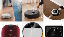 【雙11搶先買】居家清掃神器 這幾款掃地機器人折扣深必買