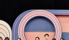 崔熙李宥利等韓國藝人出席《舒心咖啡館》節目發佈會