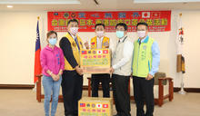 獅子會送12萬片口罩給日本香港 (圖)