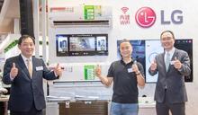 內建WiFi、IoT遠端串聯生活!韓家電品牌重磅發表全新雙迴轉變頻空調