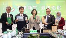 【Yahoo論壇/單厚之】台灣邁入最無法團結的時刻