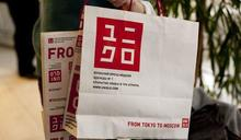 日本UNIQLO、GU跟進環保政策 9月起購物紙袋要收費