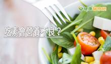 長期吃素會導致身體虛寒? 多吃5類隨手可得的食物改善手腳冰冷