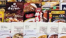 【2021開箱】推薦十大咖哩調理包人氣排行榜