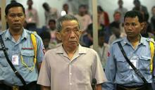 虐殺萬人遭判無期徒刑 赤棉典獄長77歲過世