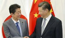 【Yahoo論壇/蔡錫勳】迎來永恆的春天?第五次中日經濟高層對話