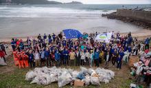 向海致敬 環保署與歐洲經貿辦事處攜手淨灘