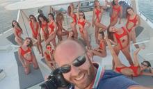 杜拜陽台拍11裸女排排站 奢華烏裔美籍商人政、商兩面光