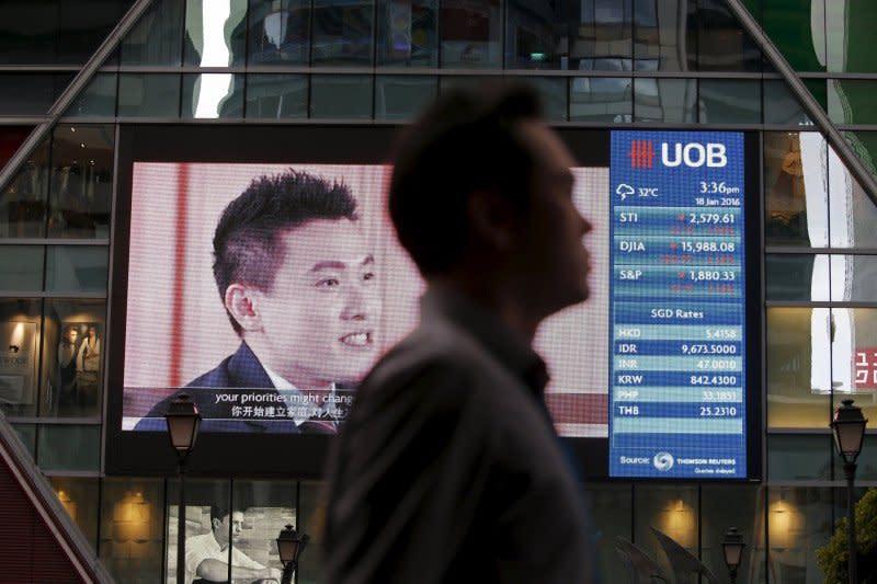 Saham Singapura merosot lagi, Indeks Straits Times turun 0,12 persen