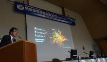 日本京都全球環境會議 新北獲邀發表演說分享減碳執行成果