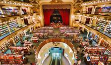 世界第二美的書店 - 雅典人書店