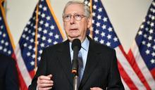 美大法官病逝 參院共和黨人擬表決川普提名人選
