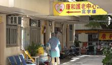再有屯門康和院友不治 累計44名新型肺炎患者死亡