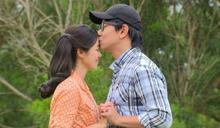 八點檔《多情城市》江俊翰的初戀女友是她!