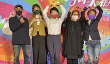 《揭大歡喜》台中首映 曹蘭模仿盧秀燕被誇「市政可代勞」