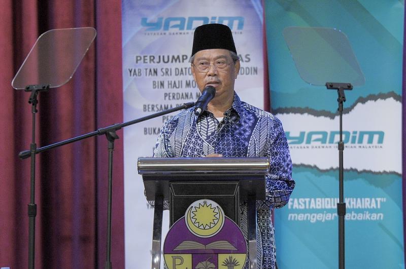 Prime Minister Tan Sri Muhyiddin Yassin speaks during a meeting with several Islamic organisations organised by Yayasan Dakwah Islamiah Malaysia (Yadim) in Putrajaya September 19, 2020. ― Picture by Shafwan Zaidon
