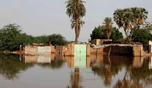 洪水釀99死 蘇丹宣布進入3個月緊急狀態