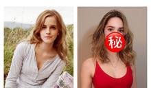 網壇美少女擁「絕美明星臉」 10萬人讚爆:根本艾瑪華森