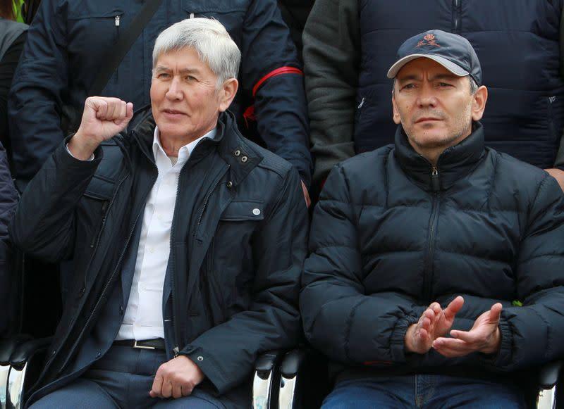 Kyrgyz security forces detain ex-president Atambayev: Ifax