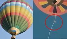 男搭熱氣球爆意外!從高空墜落地面慘死 遊客放聲尖叫