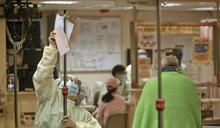 醫管局:38名新冠患者仍留醫 當中1人危殆