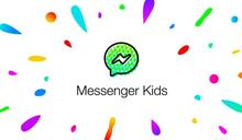 Facebook 不只要得到你社群資料,更布局到下個世代
