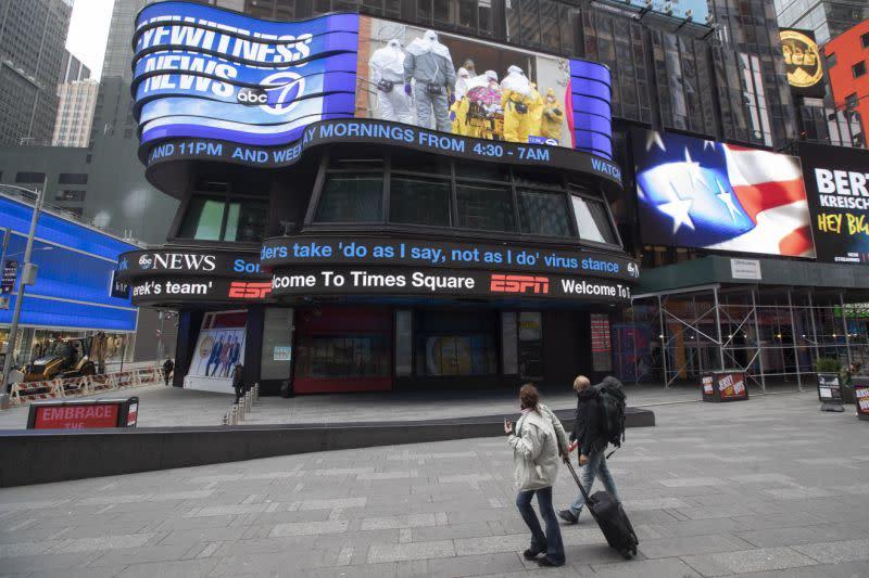 Para ahli merenungkan penyebab wabah 'mencengangkan' New York