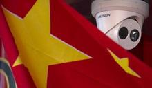 川普抗中再出招! 勒令美國人不准投資「共產主義中國軍事公司」