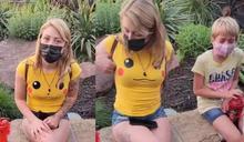 美國辣媽著熱褲入主題樂園 被警察要求離開?