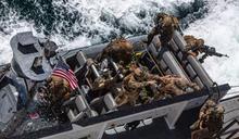 美國海軍陸戰隊來台授課?兩國國防部都澄清