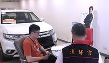 新車契約4成不合規定 7大知名車商全都上榜