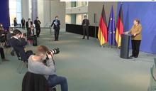 【歐洲之聲】G7峰會梅克爾又「綏靖」了?