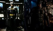 1個蝙蝠俠不夠就來2個 麥可基頓確認也會出現電影版《閃電俠》