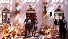 斯里蘭卡8連爆  警方逮捕13名涉案人