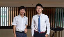台灣地方高中生 為什麼能受到哈佛青睞?