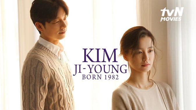 Kim Ji-Young: Born 1982. (Sumber: Vidio)