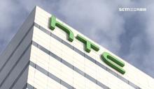 HTC專利贏!中國廠商賠1500萬