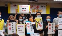 消基會發起「拒吃萊豬」連署 團體號召民眾上街抗議