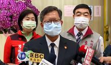 2月就有民眾檢舉諾富特違法 鄭文燦:滾動式罰款.一罪一罰