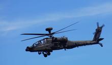 阿帕契直升機採購結餘款 國防部:繳交國庫