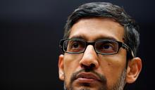 美國司法部依違反公平競爭起訴 Google
