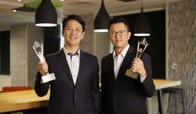 商界奧斯卡揭曉 國泰世華銀行光榮抱回兩座金獎