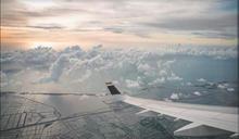 進擊全糖城市!星宇航空微旅行2.0 首飛前往台南