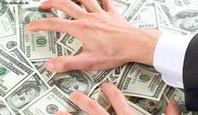 美元投資型獨撐市場 前5月狂賣43.84億美元