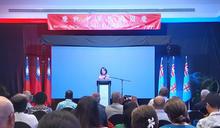 整件事被「安靜」下來..中國外交官闖台駐斐濟代表處國慶酒會打人還惡人先告狀